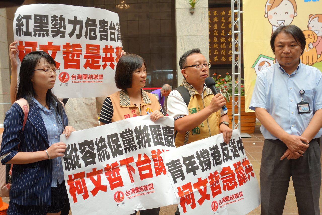 不滿北市府執法態度,台灣團結聯盟今到北市府抗議。記者邱瓊玉/攝影