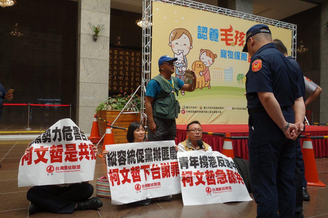 不滿北市府執法態度,台灣團結聯盟今到北市府抗議,警方上前試圖驅離。記者邱瓊玉/攝...