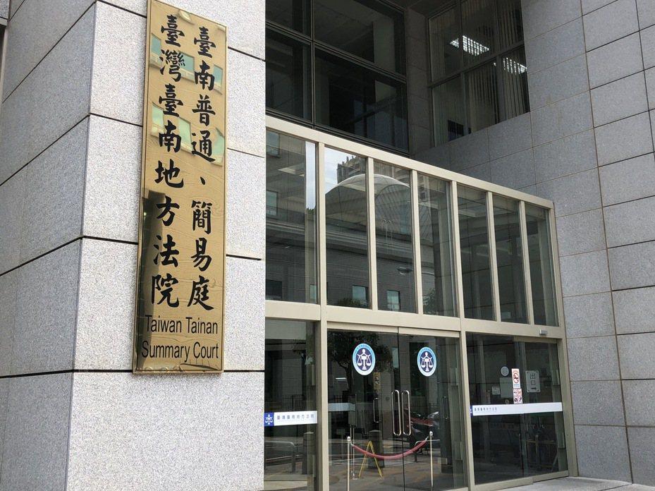 台南簡易庭審酌張、王的動機、目的、違反的手段及其非行所生的危害,兼衡其素行、智識程度等一切情狀,均處罰鍰1萬5000元,可上訴。圖/本報資料照片