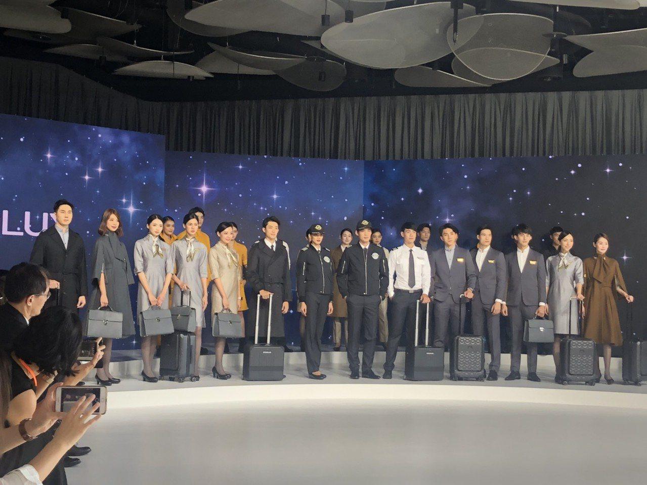 星宇航空今天盛大舉行的「JX Style制服暨機艙發表會」。記者侯俐安/攝影
