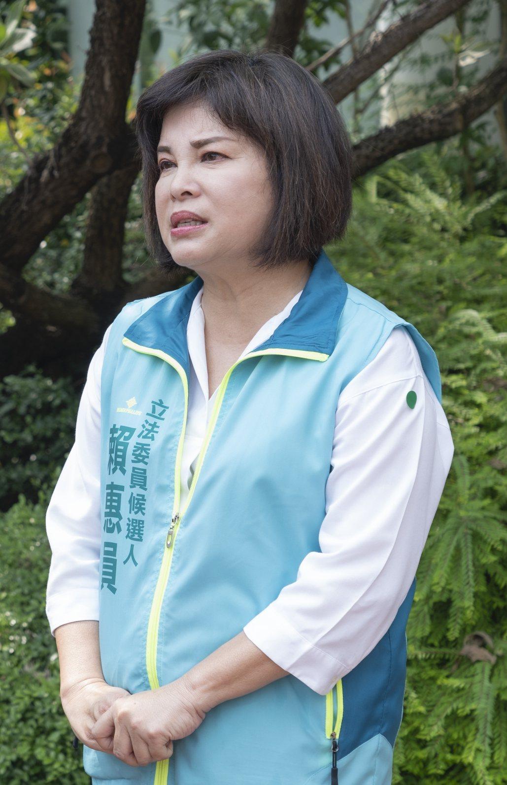 批「最強村姑」被中共操縱判法院賠20萬,賴惠員表示會上訴到底。圖/賴惠員服務處提...