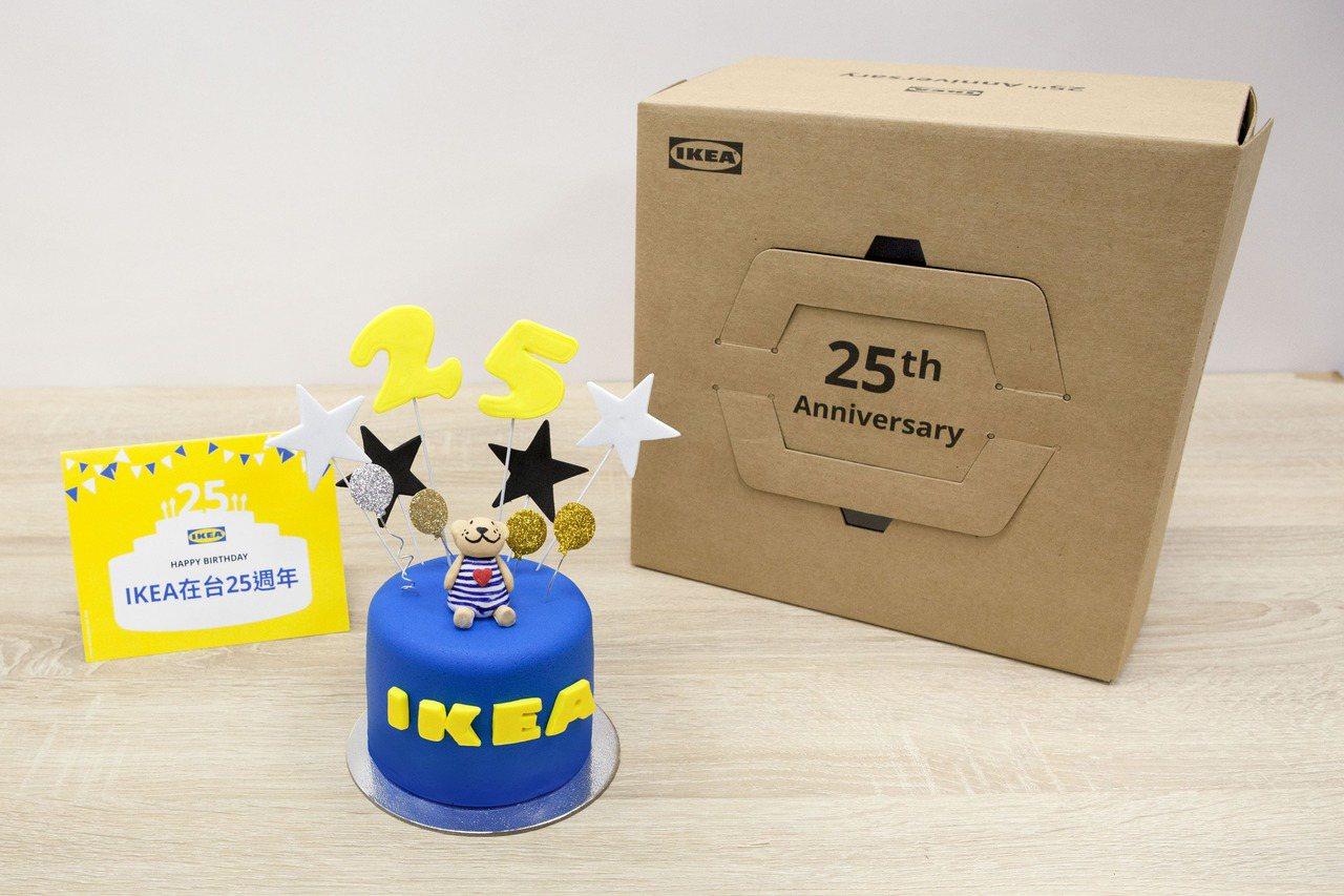 以組裝家具聞名的IKEA精心準備了組裝蛋糕DIY組,全台限量10個只送不賣,網路...