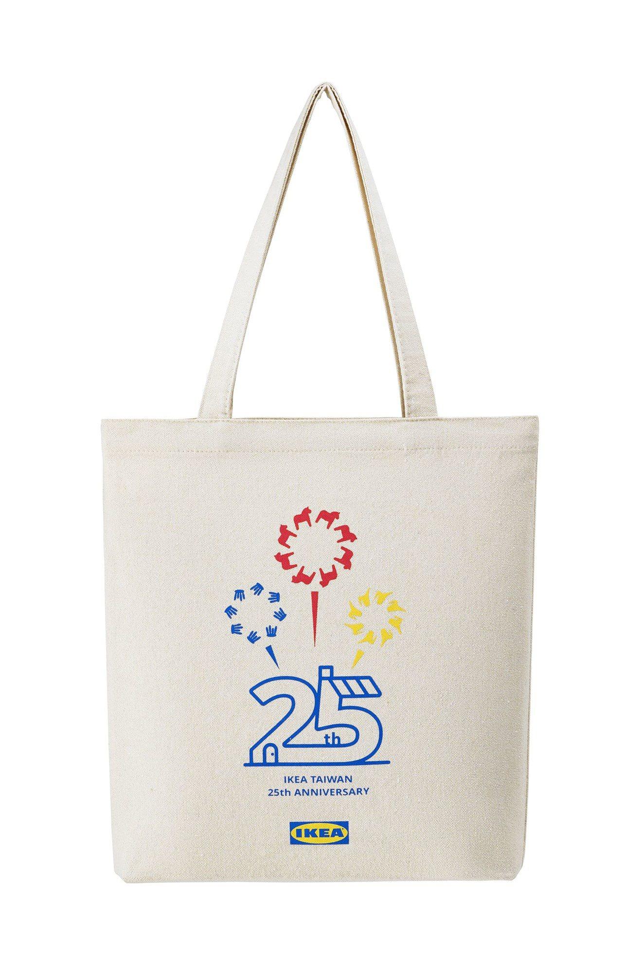 IKEA歡慶來台25周年,10月4日至11月13日持宜家卡消費滿2,500元,即...