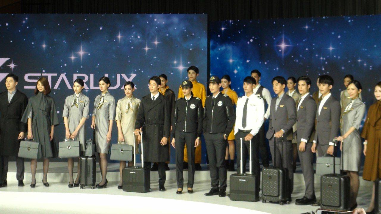 星宇航空盛大舉行「JX Style制服暨機艙發表會」,眾所矚目的制服系列正式亮相...
