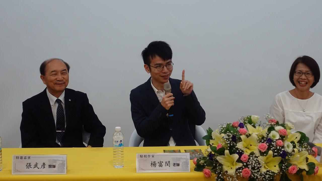 「花甲男孩」作者楊富閔(中)受邀到聯合大學擔任駐校作家,32歲的他也創下台灣的大...