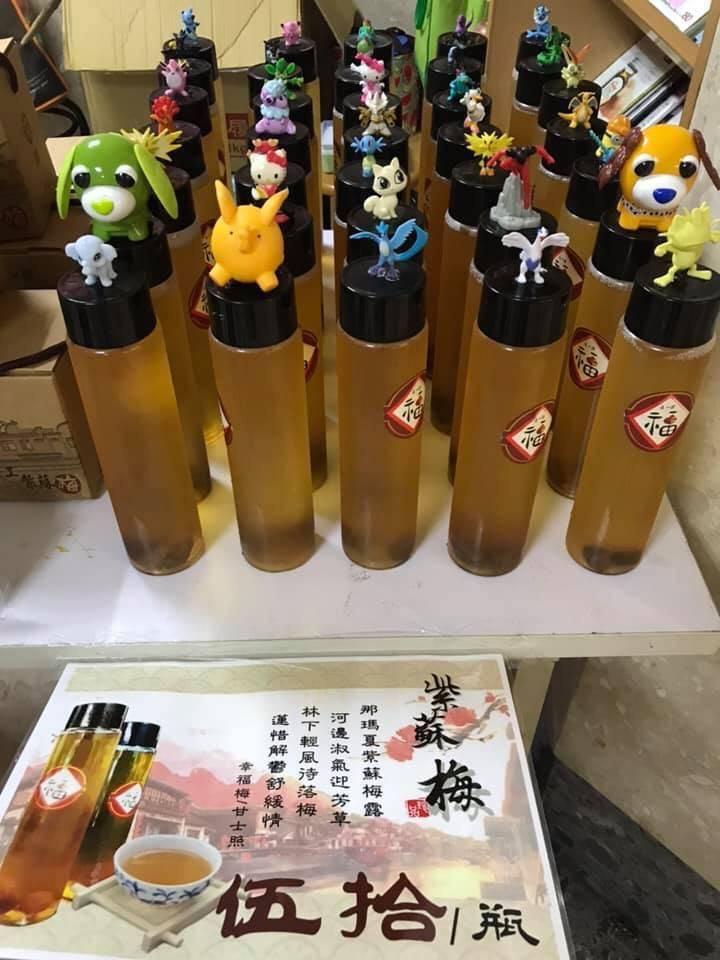 老玩具新創意,蓮心園紫蘇梅汁意外熱賣。圖/蓮心園社會福利基金會提供