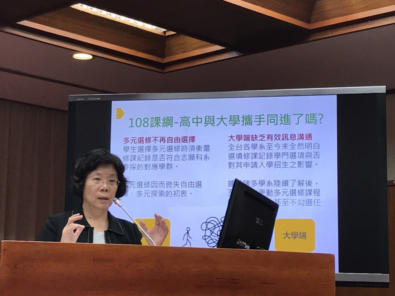 立委鄭秀玲表示,學習歷程檔案中校定必修、多元選修課程還要區分為18學群,這是剝奪...