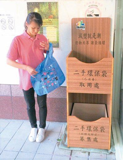北市環保局本月起在12行政區各挑選1個傳統市場,設置「環保袋循環箱」,供民眾免費...