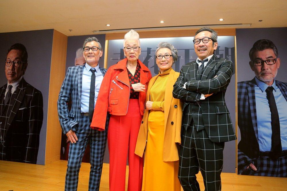 為鼓勵長輩不要避諱戴老花眼鏡,去年新北市新聞局推出一系列文宣,由4位銀髮模特兒,...