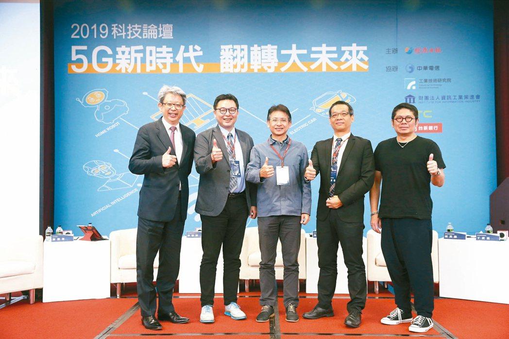 經濟日報昨天舉行2019科技論壇,下午壓軸的「5G創新應用大未來」高峰對談由亞洲...