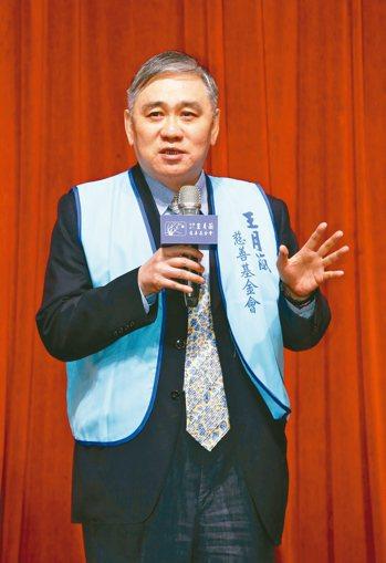 王月蘭慈善基金會董事長王文洋。 記者徐兆玄/攝影