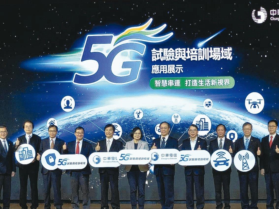 中華電信打造「5G試驗與培訓場域」,在中華電信學院綠能智慧園區內,建置「5G通訊...