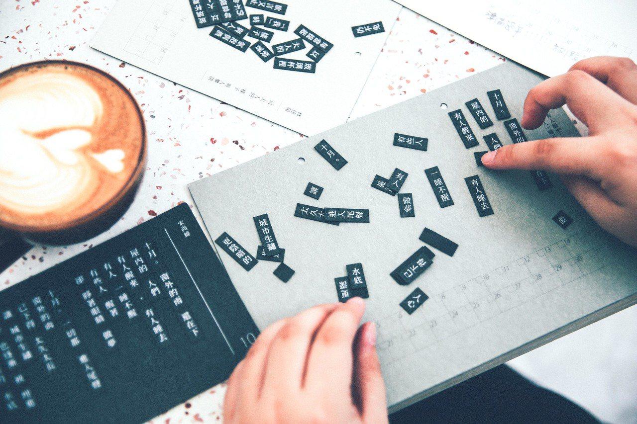精選12當紅詩人親選創作詩詞,製成專屬的磁力字貼,讓你一邊拼湊,一邊紀錄你的生活...