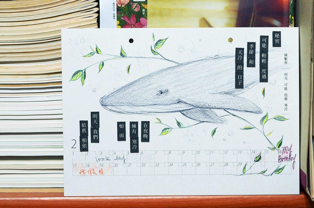 「詩心引力」磁力詩生活月曆是由《聯合文學》雜誌企劃開發,將文學與生活以全新型態結...