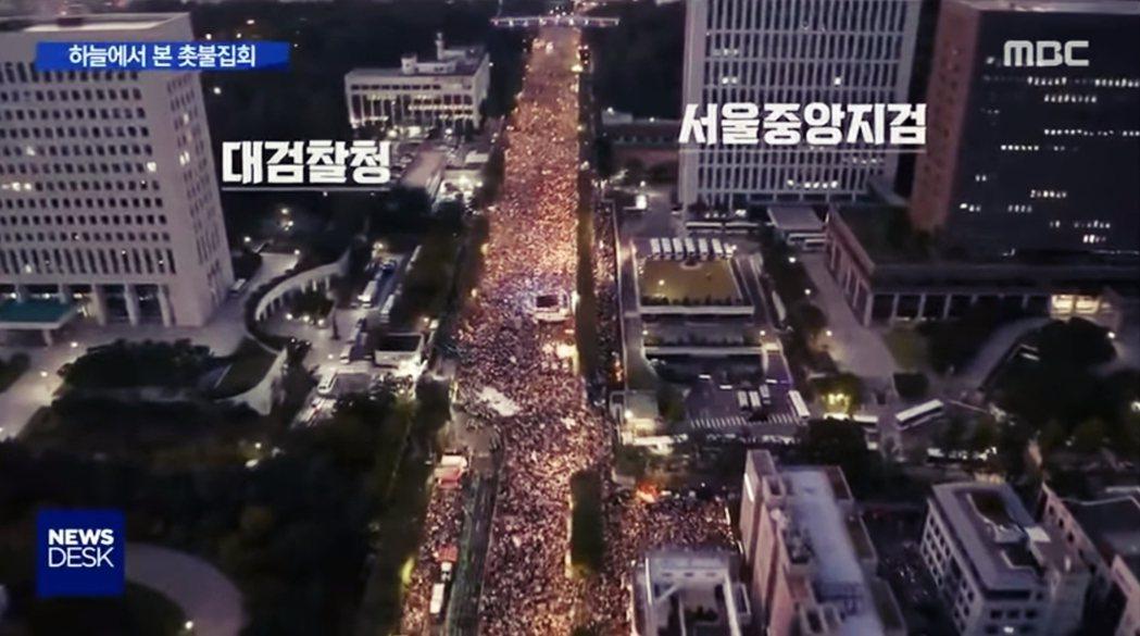「守護曹國、改革檢調!」9月28日,週六晚上,首爾江南地區、大檢察廳與首爾中央地...