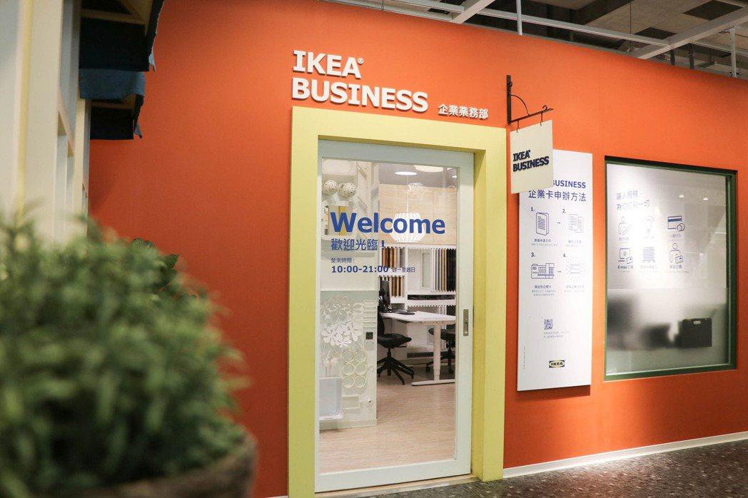 IKEA企業業務(IKEA Business),能夠協助創業者商業空間的諮詢、設...