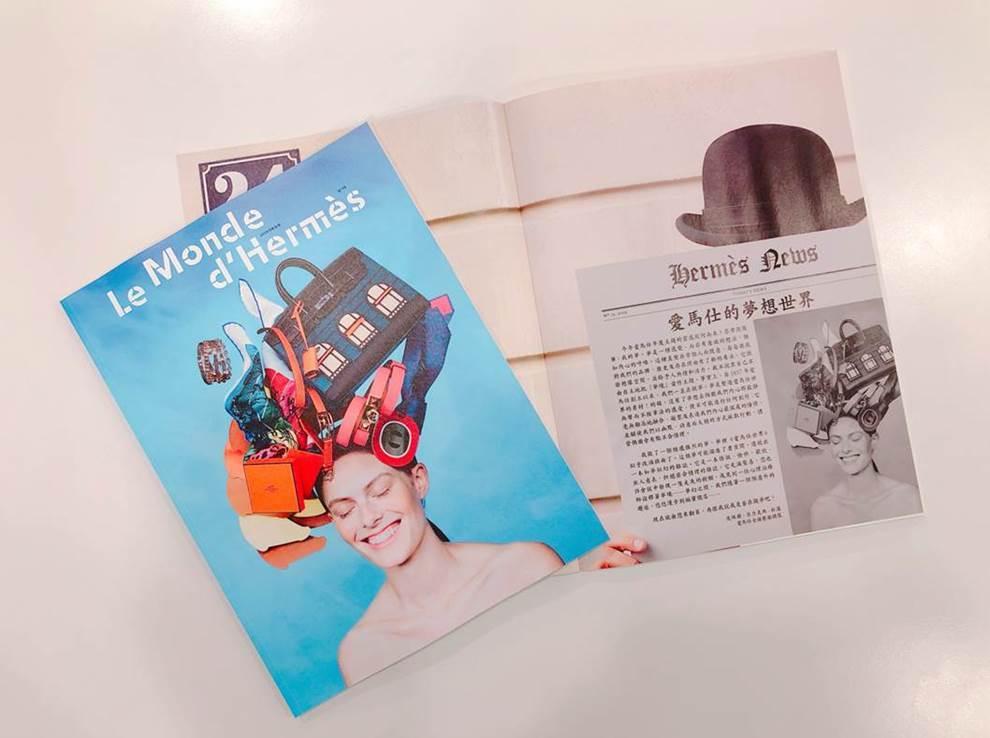 ▲《Le Monde d' Hermès》愛馬仕雜誌1973年發行。自2019年...