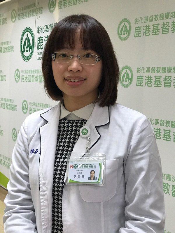 鹿港基督教醫院糖尿病衛教中心李晏慈衛教師說,「長輩有自己的威嚴,建議多以陪伴的角...