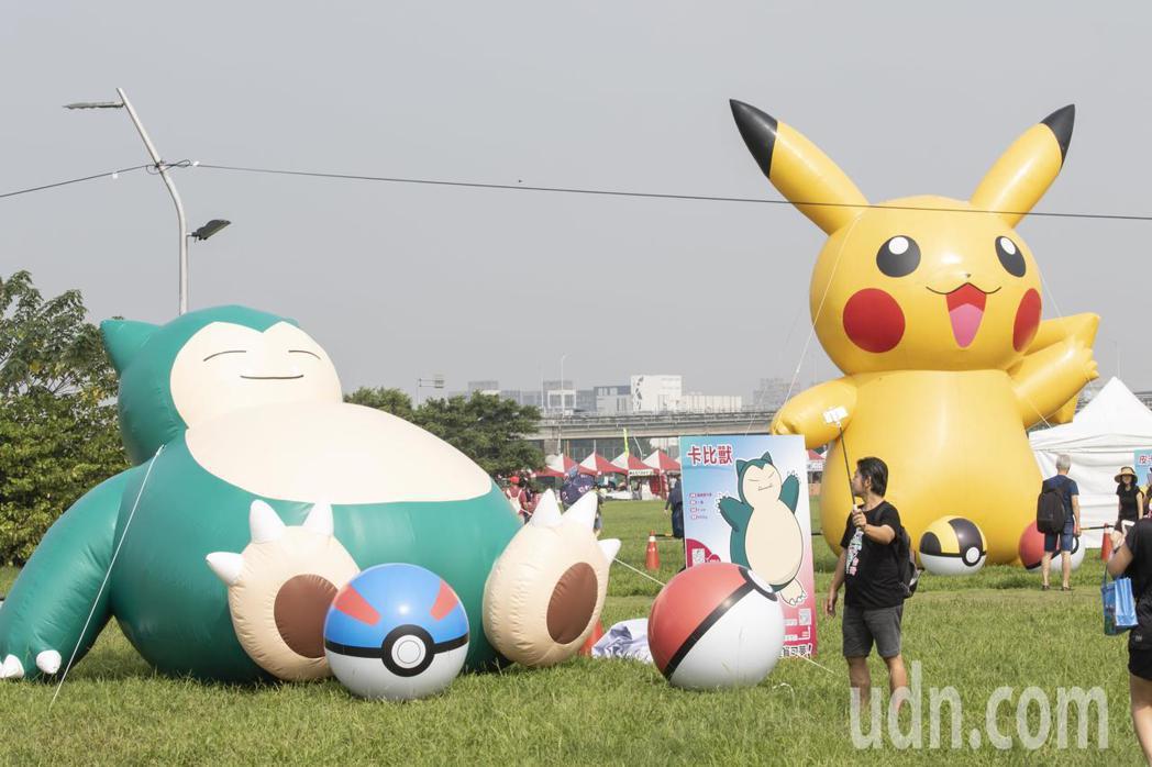 全球知名手遊「Pokémon GO」與新北市府合作,今起到周日在三重新北大都會公...