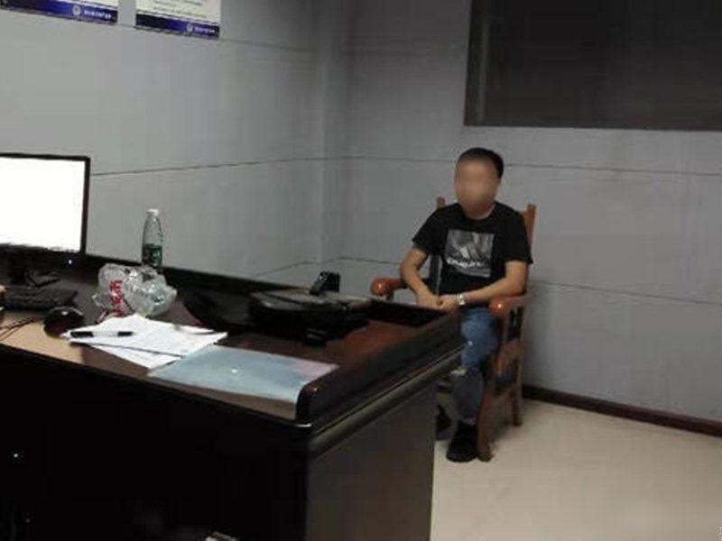 大陸警方在9月30日凌晨決議,對戚男作出行政拘留7日的決定。取自星島網