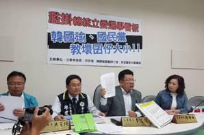 民進黨批韓國瑜濫掛選舉看板 教壞囝仔大小