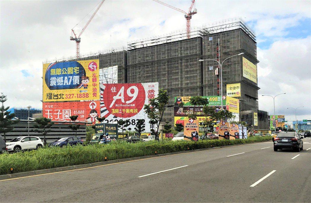 龜山A7重劃區。記者游智文/攝影