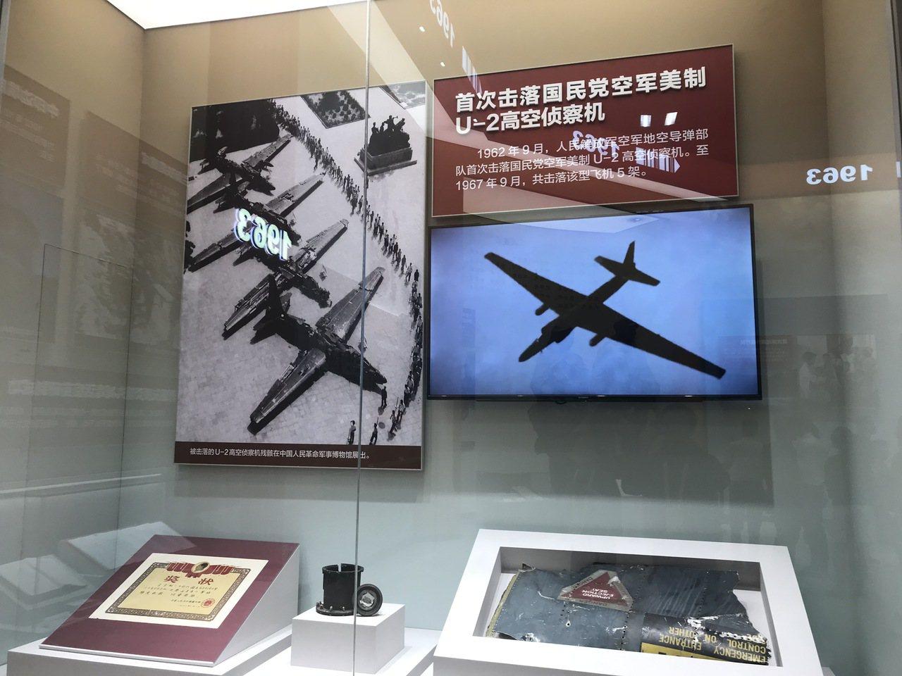 北京展覽館正展出「建政七十大型成就展」,展出七十年來的大陸發展成就,當中也有部分...