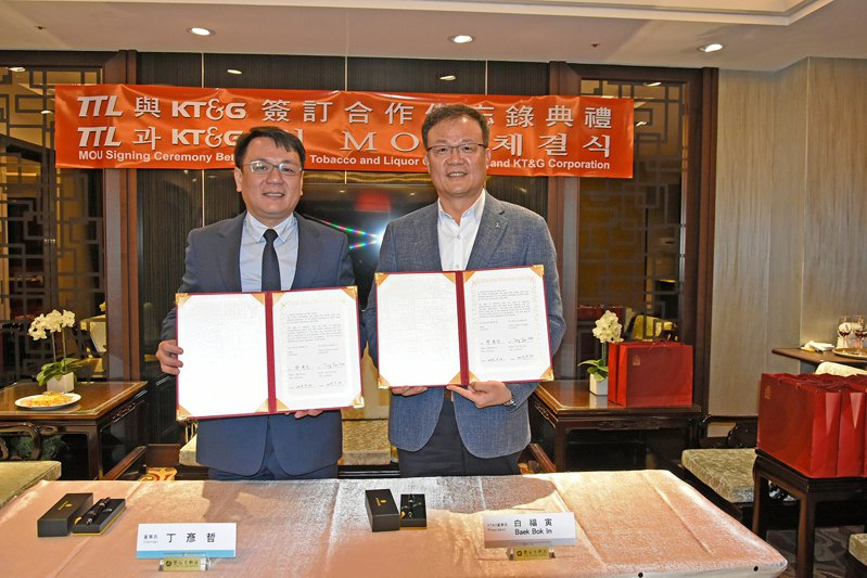 台灣菸酒董事長丁彥哲(左)與韓國菸草人蔘股份有限公司(KT&G)簽訂合作備忘錄。圖/台灣菸酒公司提供
