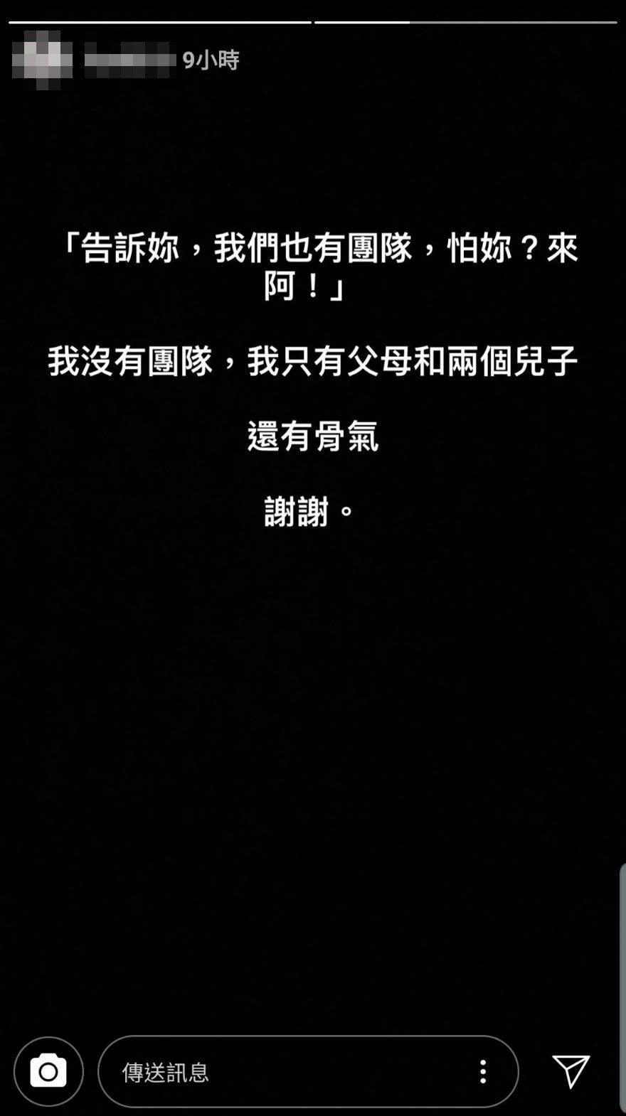 馬俊麟老婆昨深夜PO文顯示和王瞳已經鬧翻了  圖/摘自IG