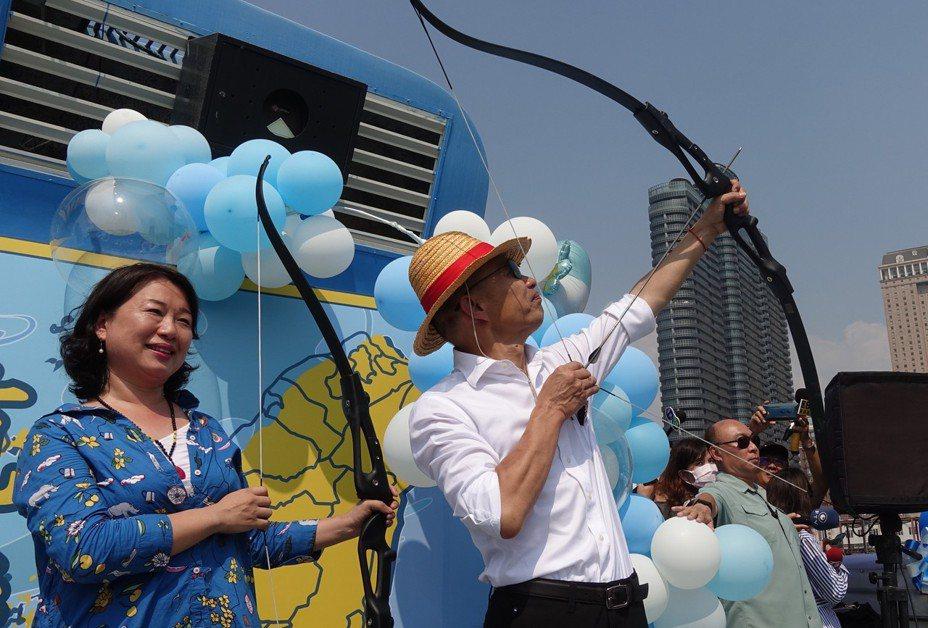 韓國瑜射出穿雲箭。記者蔡容喬/攝影