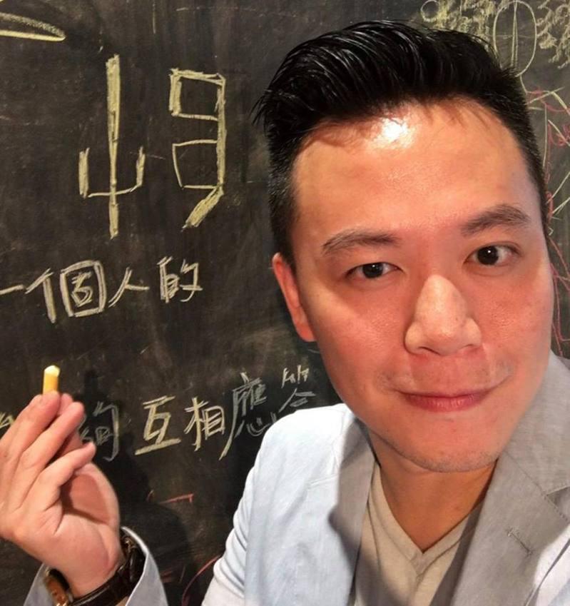 台北市議員王世堅辦公室主任沈志霖。取自臉書