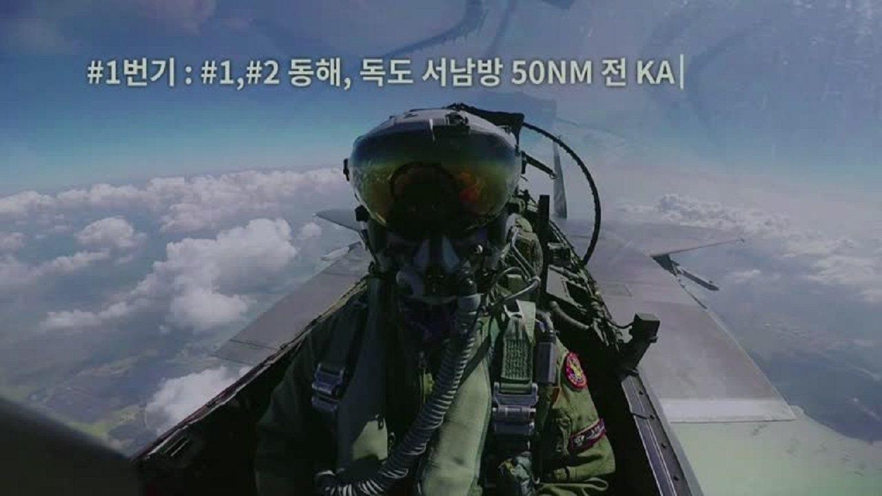 南韓1日舉行第71屆「國軍日」紀念儀式,派出F-15K戰機巡邏日韓爭議島嶼「獨島...