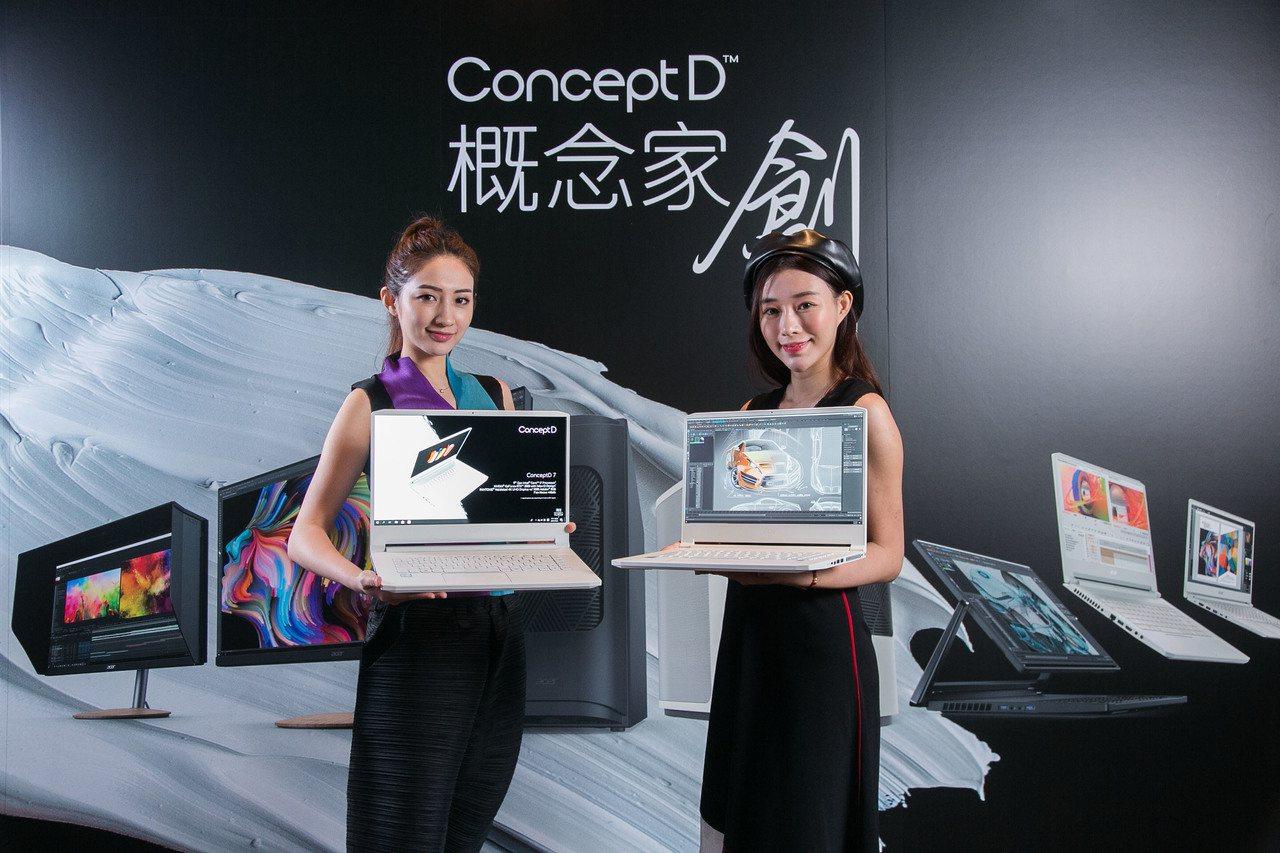宏碁全新品牌ConceptD概念家創系列即日起正式開賣,ConceptD 7時尚...