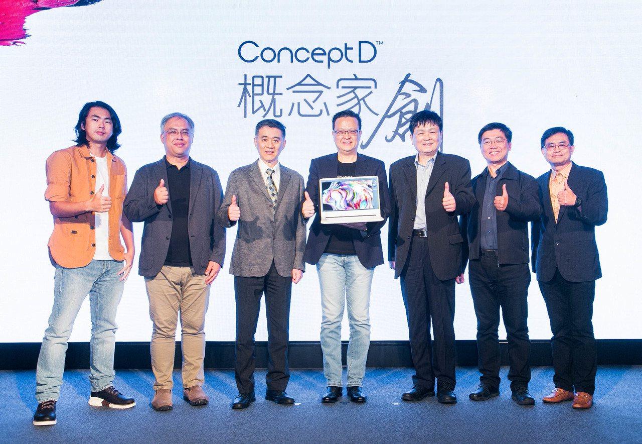 宏碁以全新創作者品牌ConceptD產品進行產官學合作,與交通大學、臺灣科技大學...