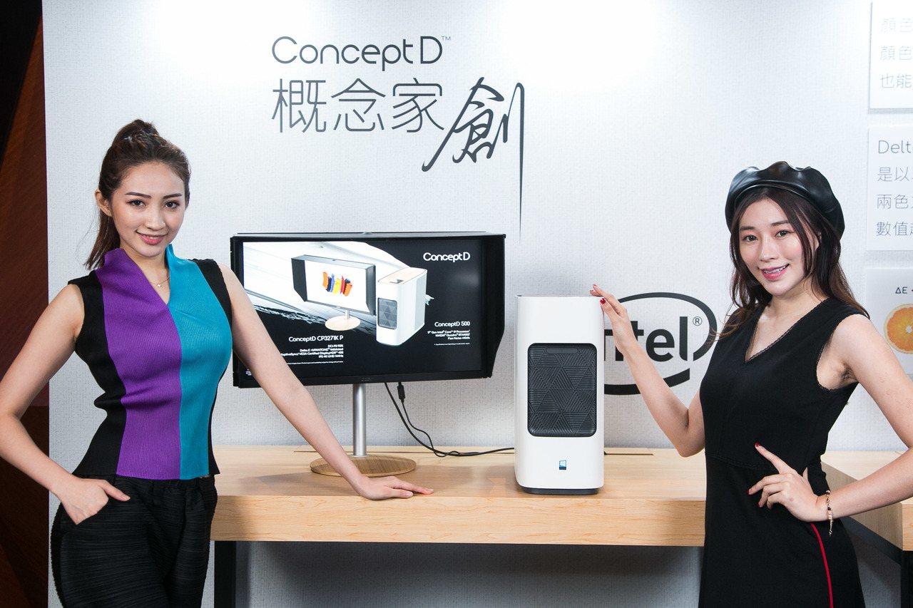 ConceptD 500桌上型電腦與顯示器,以白色消光外殼、滑順曲線及獨有木紋飾...