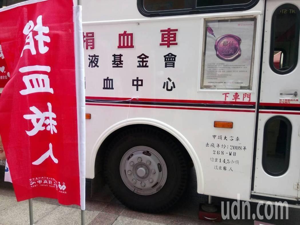 捐血車。記者陳婕翎/攝影