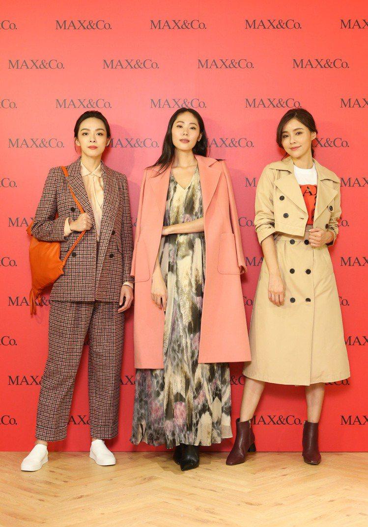 MAX&Co.秋冬季講究旅行、都會皆宜的Mix & Match穿搭。圖/MAX&...