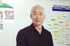 韓國瑜批綠:每個都是抽得起私菸、掉得了300萬的狠角色