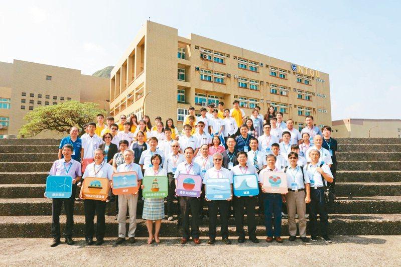 國立台灣海洋大學「海洋能源實現基地」昨揭牌啟用,透過科普教育、科技研發或產業發展,培育所需人才。圖/海大提供
