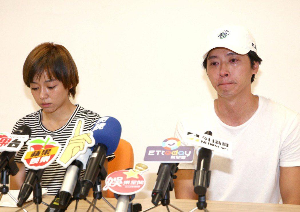 王瞳和馬俊麟開道歉記者會。   記者 蘇健忠/攝影