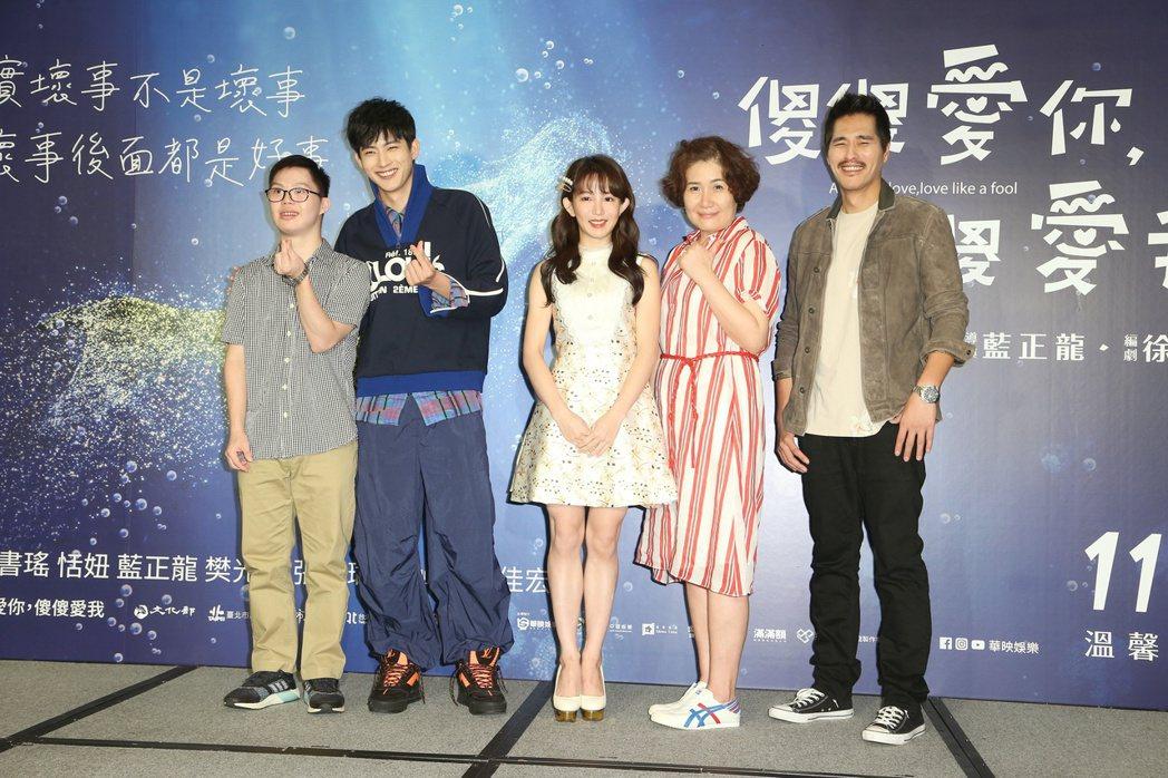 「傻傻愛你 傻傻愛我」由藍正龍(右)執導,蔡佳宏(左起),張庭瑚與郭書瑤主演,徐