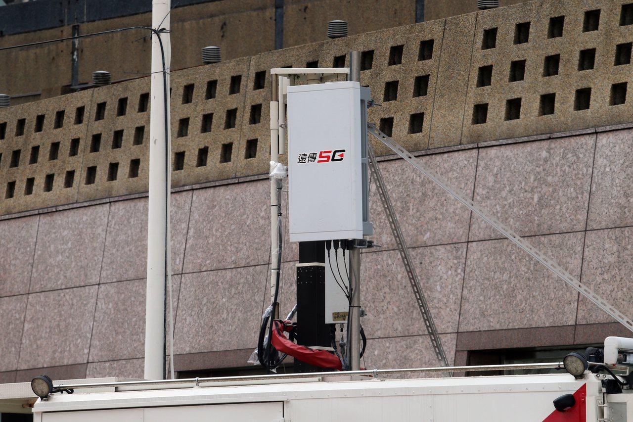 遠傳5G行動基地台。 圖/聯合報系資料照片