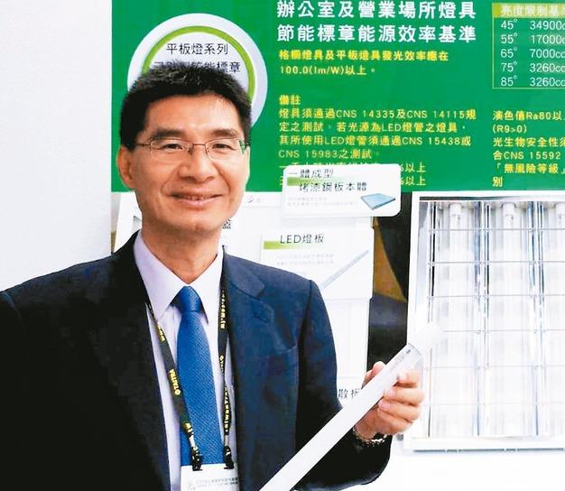 中電總經理翁芳裕。圖/聯合報系資料照片