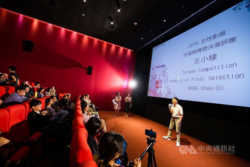 2019第26屆台灣國際女性影展4日晚間在台北光點華山電影館揭幕,導演王小棣(右