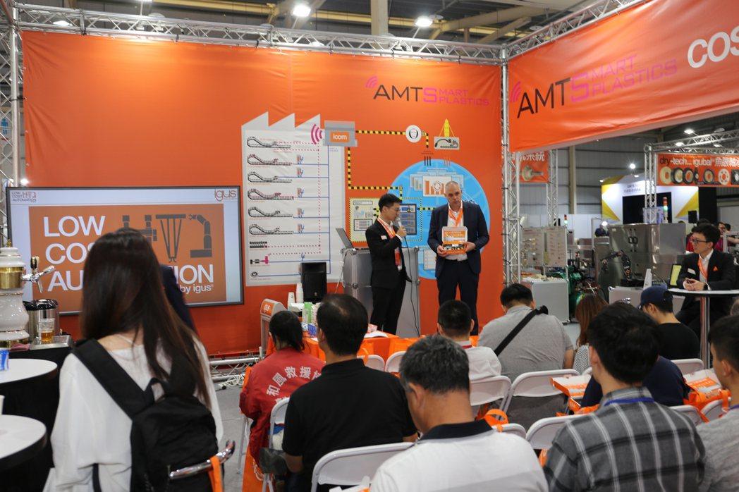 igus 於AMTS展現場舉辦多場產品發表會,吸引眾多業者蒞臨會場。 黃奇鐘/攝...