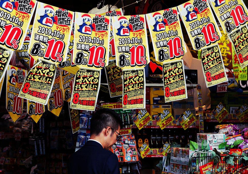 日本的消費稅率從10月1日開始,正式由原本的8%提升至10%。日本政府祭出不少優...