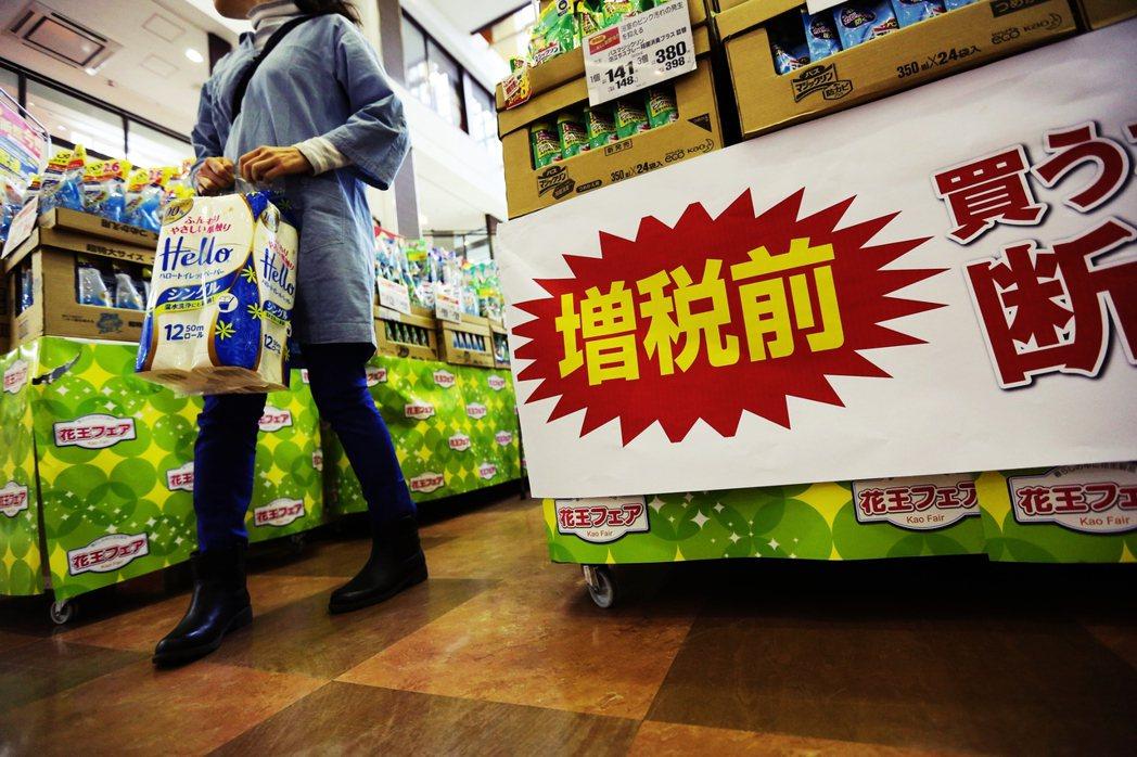 雖然如此,但仍有部分的產品像是衛生紙,就在增稅前都被搶購一空,主要還是衛生紙並不...
