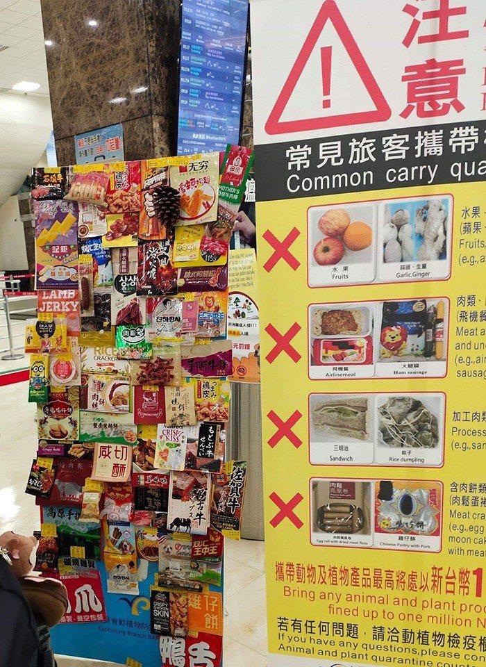 圖片來源/日韓旅遊公社