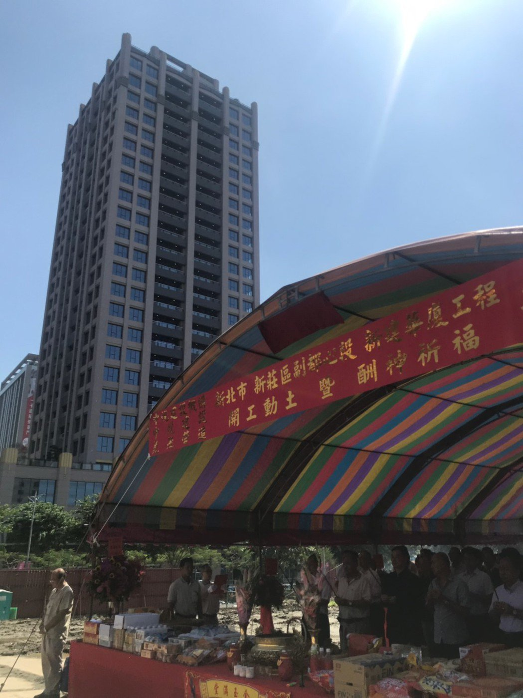 中悦新莊【CBD時代廣場】正式開工動土。 業者/提供