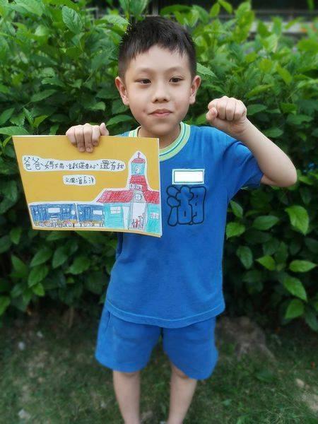 蕭裕奇在兒子洋洋7歲時,幫他出版第一本繪本。圖/蕭裕奇提供